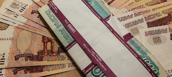 РСА оштрафуют на 1 млн рублей за неверные справочники