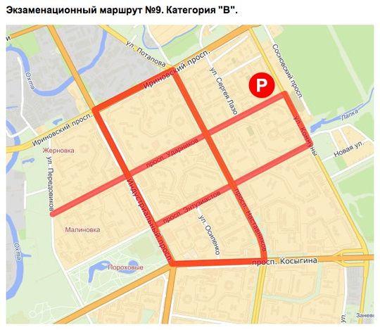 ГИБДД: сдающие на права в городе смогут заранее узнать экзаменационный маршрут