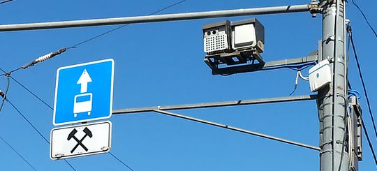 В Москве установят дополнительные камеры для фиксации поворота из другого ряда