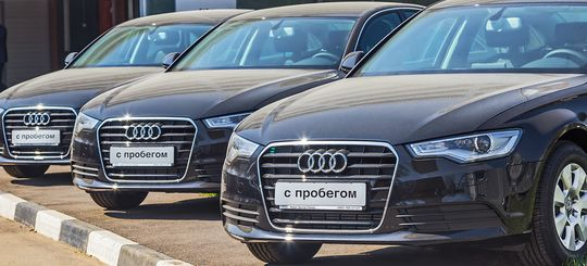 В России появится база данных автомобилей с пробегом