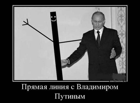 Предложения Владимира Путина будут оформлены в законопроекты