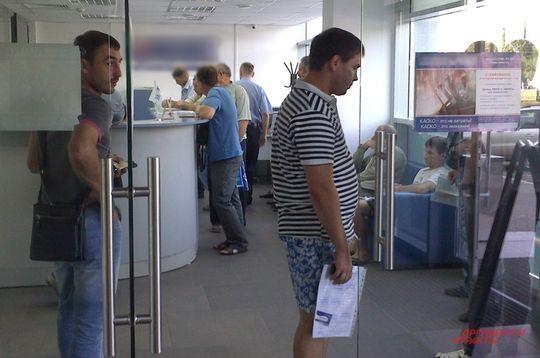 Проект о полумиллионных штрафах за навязывание допуслуг к ОСАГО принят в первом чтении