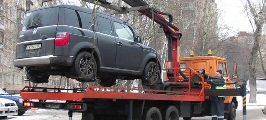 ФАС готовит новую методику расчета стоимости эвакуации автомобилей