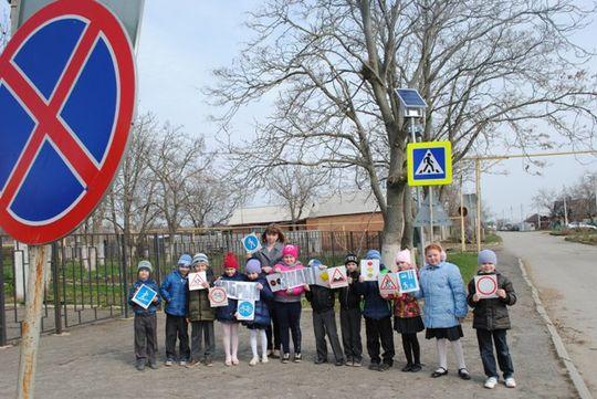 В Москве проходит акция ГИБДД «Добрый знак»