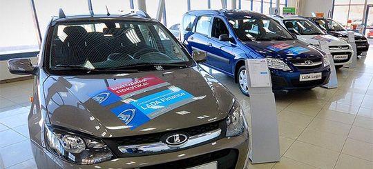 Каждый третий автомобиль в 2015 году был продан по программе господдержки