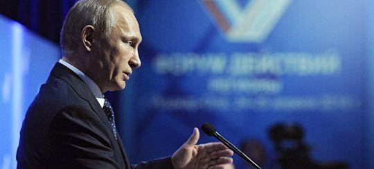 Правительство РФ готовит информационную систему с данными о тарифах на строительство дорог