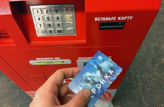В Москве появится новый способ оплаты парковки