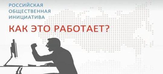 На сайте РОИ появилась идея о создании государственного страховщика ОСАГО