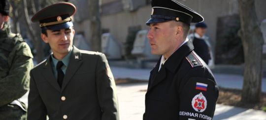 Военная полиция сможет перекрывать дороги