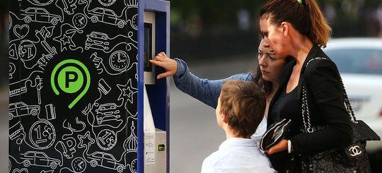 Зону платной парковки с прогрессивным тарифом могут расширить осенью