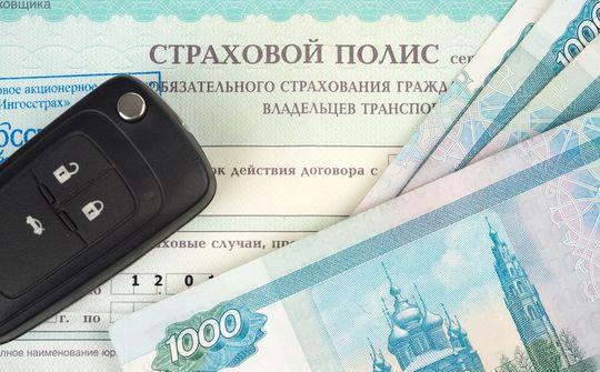 Банк России «замораживает» до осени 2016 года вопрос расширения тарифного коридора ОСАГО