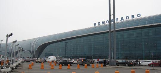 У аэропорта «Домодедово» появится парковка на 1200 мест
