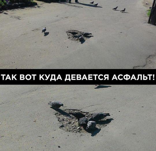На ремонт самых плохих дорог в России выдали около 11 млрд рублей