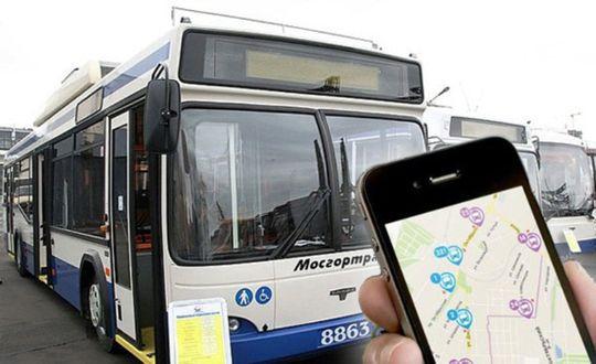 Приложение для расчета маршрута транспорта для инвалидов появится в конце 2016 года