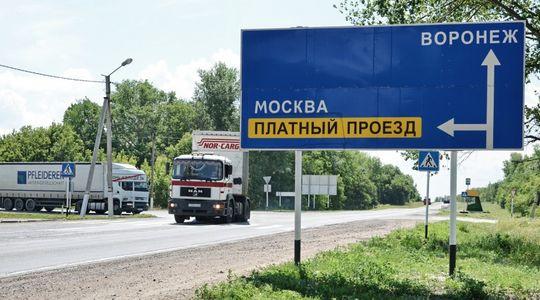 В Госдуме поддержали законопроект о платном въезде в городах