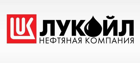 Преступление и наказание для замглавы «ЛУКОЙЛа»: общественность возмущена и требует справедливости