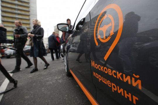 На автомобилях каршеринга разрешили ездить по Подмосковью