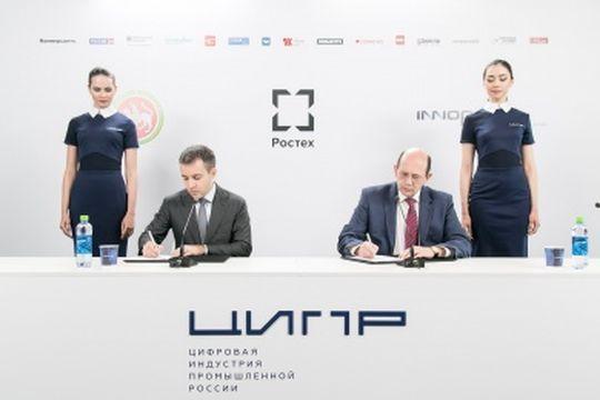 Телекоммуникации на дорогах России будут развивать «Автодор» и Минкомсвязи
