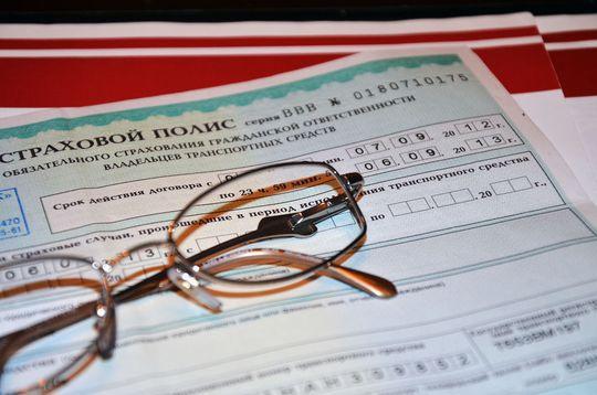 РСА подготовит предложения по либерализации тарифов ОСАГО и другие серьезные изменения в страховании