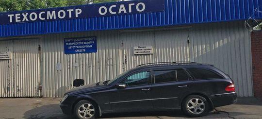 Ассоциация защиты страхователей выступила против поправок в ОСАГО