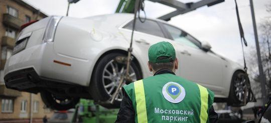 Принудительная эвакуация станет более гуманной по отношению к автомобилистам
