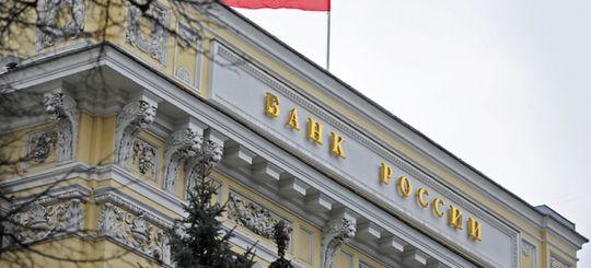 Депутаты Государственной Думы хотят дать возможность ЦБ создать государственного страховщика в сфере ОСАГО.