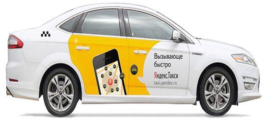 Экзамен для работы в сервисе «Яндекс.Такси» оказался не по зубам каждому десятому водителю