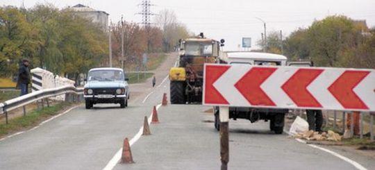 Введена ответственность за несоблюдение норм безопасности при строительстве дорог