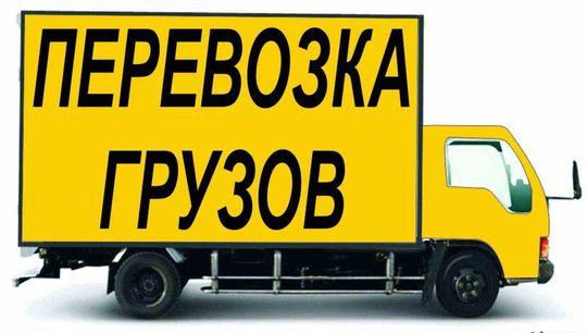 Госдума приняла закон о расширении оснований для проверок организаций, занимающихся автомобильными перевозками