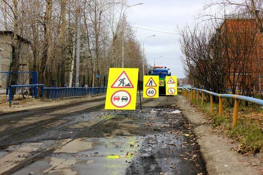 В России на 25% сократились объемы строительства дорог