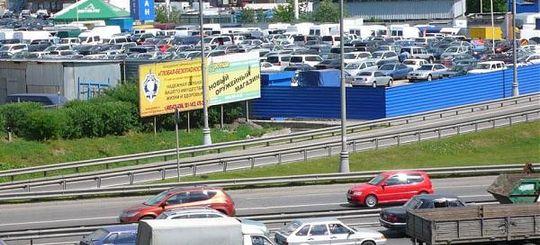 На МКАД закроют целый ряд съездов, построенных с нарушением градостроительных норм