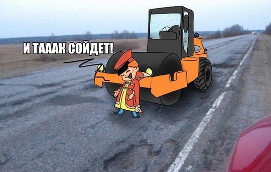 В Крыму запретили проводить ямочный ремонт дорог