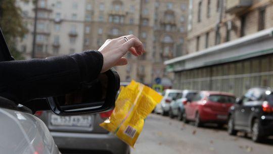 Власти столицы проведут опрос среди пользователей резидентных парковочных мест