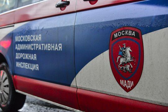 Мэр Москвы освободил от должности начальника МАДИ