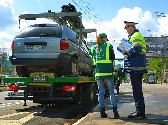 В Москве могут ввести скидку на эвакуацию автомобилей в размере 25%