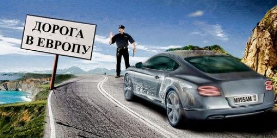 В Госдуме предлагают продлить срок действия международного водительского удостоверения