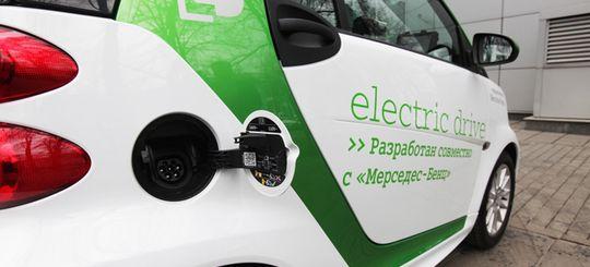 Ловить неплательщиков за парковку в Москве будут девушки на электромобилях