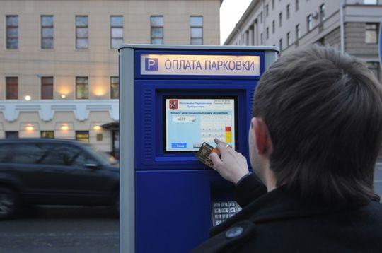 Сергей Собянин: платные парковки непопулярны, но ничего другого в мире не придумали