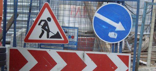Новый сервис «Мосробот» предупредит водителей о перекрытии московских улиц