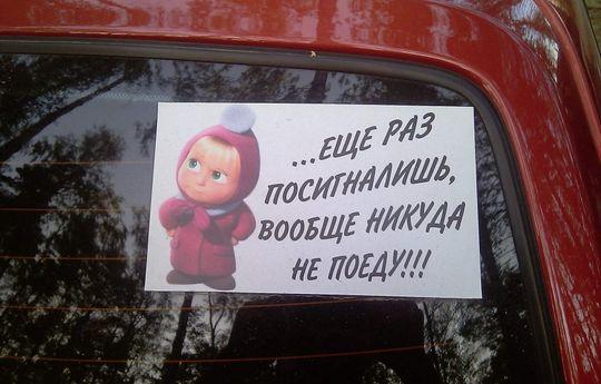 Неопытных водителей в Москве стало на 20% больше, чем в прошлом году