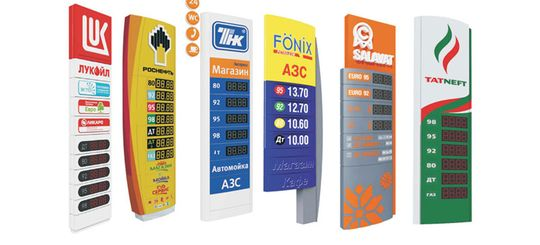 В Москве запретят слишком яркие стелы АЗС