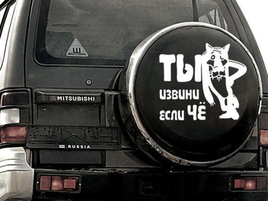 Автомобили с законно оформленным тюнингом хотят пометить наклейками