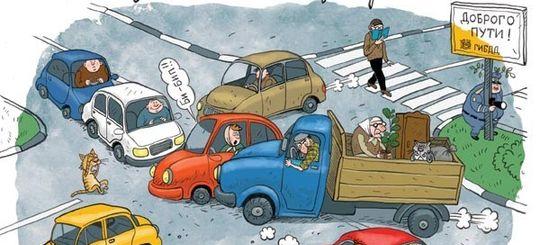 Названы самые опасные дороги России за первое полугодие 2016 года