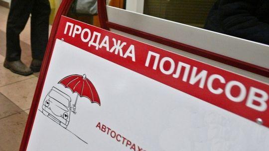 ФАС готова одобрить соглашение о «Едином агенте РСА»