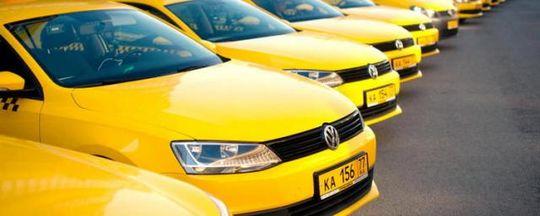 В аэропортах может появиться электронная очередь для такси