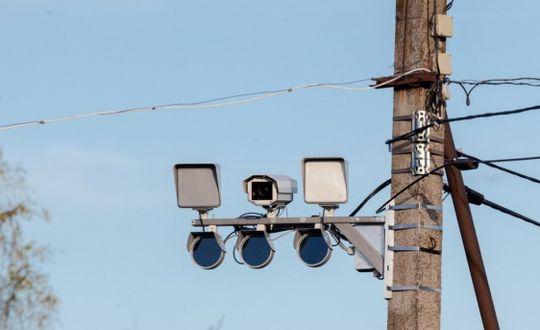 В 2016 году на дорожные камеры потрачено 8,6 млрд рублей из бюджета