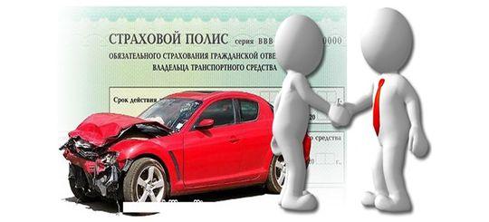 «Единый агент РСА» в регионах работает без сбоев, считают страховщики