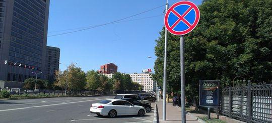 Автомобилистам простят неоднозначные нарушения ПДД