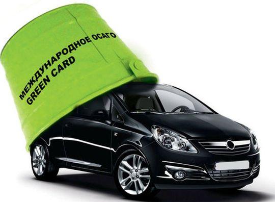 РСА предлагает штрафовать водителей за отсутствие «Зеленой карты» при выезде из России