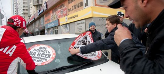 Запрещенный «СтопХам» продолжает наказывать дорожных хамов